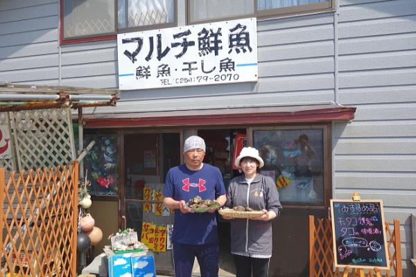 マルチ鮮魚